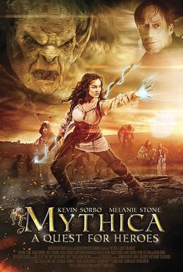 Постер фильма Мифика: Задание для героев (2014)