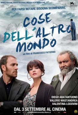 Постер фильма Вещи этого мира (2011)