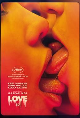 Постер фильма Любовь (2015)