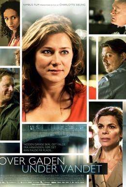 Постер фильма Над улицей, под водой (2009)