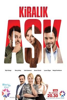 Постер фильма Любовь напрокат (2015)