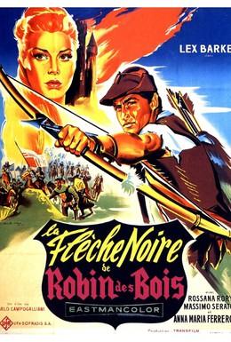 Постер фильма Капитан Пожар (1958)