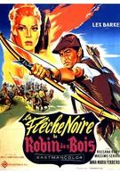 Капитан Пожар (1958)