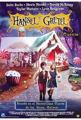 Постер фильма Гензель и Гретель (2002)