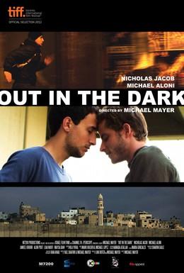 Постер фильма Разглядеть в темноте (2012)