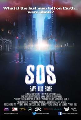Постер фильма SOS: Спасите наши шкуры (2014)