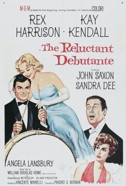 Постер фильма Дебютантка поневоле (1958)