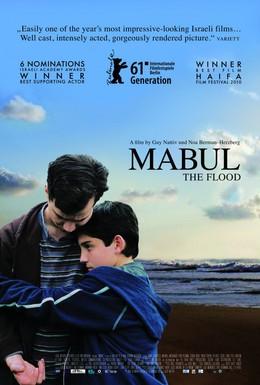 Постер фильма Потоп (2011)