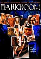 Ключ от тайной комнаты (2006)