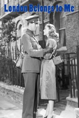 Постер фильма Лондон принадлежит мне (1948)