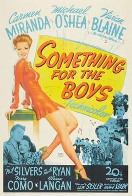 Постер фильма Как помочь парням (1944)