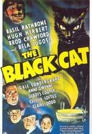 Чёрный кот (1941)