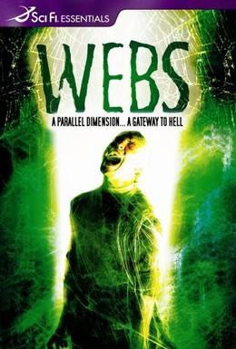 Постер фильма Паучьи сети (2003)