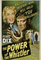 Сила Свистуна (1945)