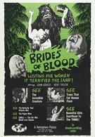 Невесты с Кровавого острова (1968)