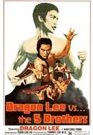 Дракон Ли против пяти братьев (1978)