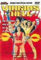 Девственницы из ада (1987)