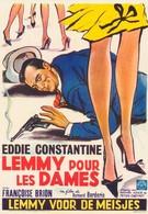 Дамский угодник (1962)