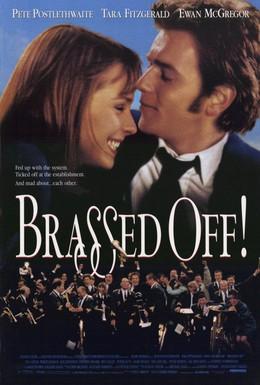 Постер фильма Дело – труба (1996)