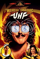 Ультравысокая частота (1989)