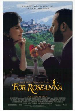 Постер фильма Место на кладбище (1997)
