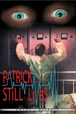 Постер фильма Патрик еще жив (1980)