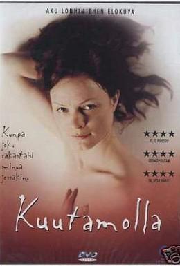 Постер фильма Витая в облаках (2002)