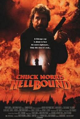 Постер фильма Порождение ада (1994)