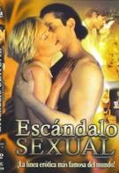 Скандальный секс (2004)
