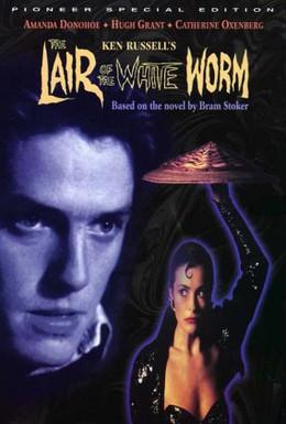 Постер фильма Логово белого червя (1988)