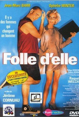 Постер фильма Что я сделал ради любви (1998)