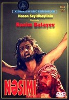 Насими (1974)