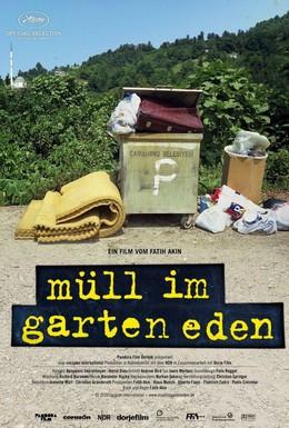 Постер фильма Мусор в райском саду (2012)