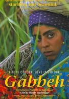 Габбех (1996)