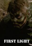 В мгновение ока (1992)