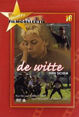 Постер фильма Белобрысый (1980)