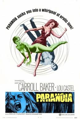 Постер фильма Паранойя (1970)