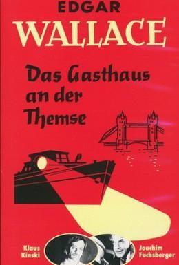 Постер фильма Постоялый двор на Темзе (1962)