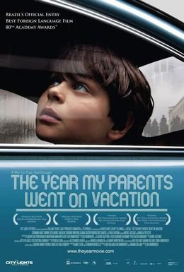 Постер фильма Год, когда мои родители уехали в отпуск (2006)