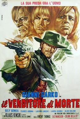 Постер фильма Торговец смертью (1971)