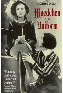 Постер фильма Девушки в униформе (1958)