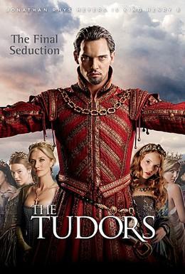 Постер фильма Тюдоры (2007)