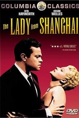 Постер фильма Леди из Шанхая (1947)