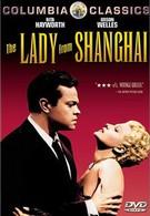 Леди из Шанхая (1947)