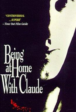 Постер фильма Дома с Клодом (1992)