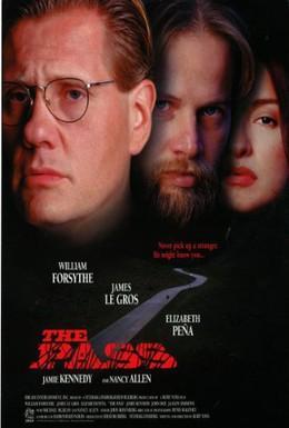 Постер фильма Пассажир (1998)