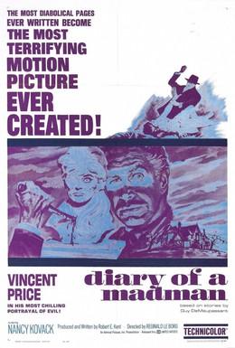 Постер фильма Дневник сумасшедшего (1963)