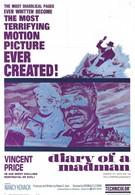 Дневник сумасшедшего (1963)