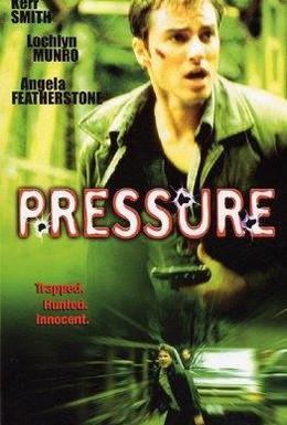 Постер фильма Под прессом (2002)