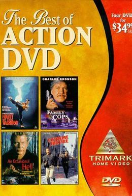 Постер фильма Ночь бойца (1991)